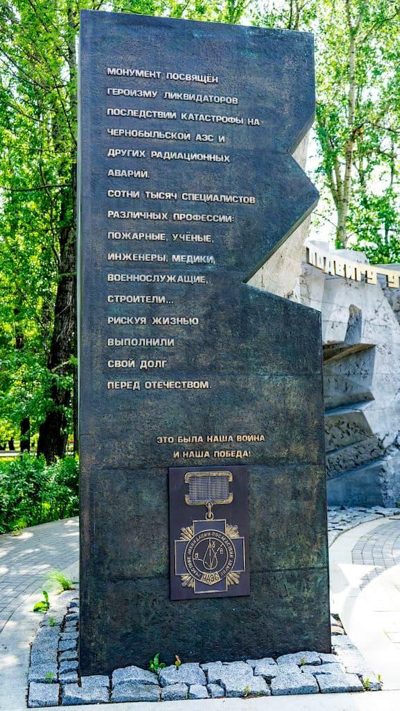 pamyatnik-geroyam-chernobylya-na-poklonnoj_08