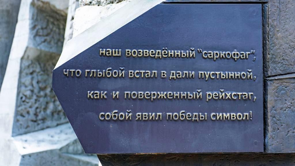 pamyatnik-geroyam-chernobylya-na-poklonnoj_12