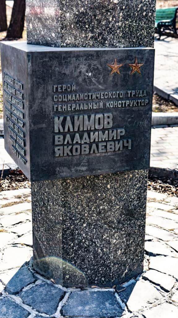 pamyatnik-byust-konstruktoru-klimovu_05