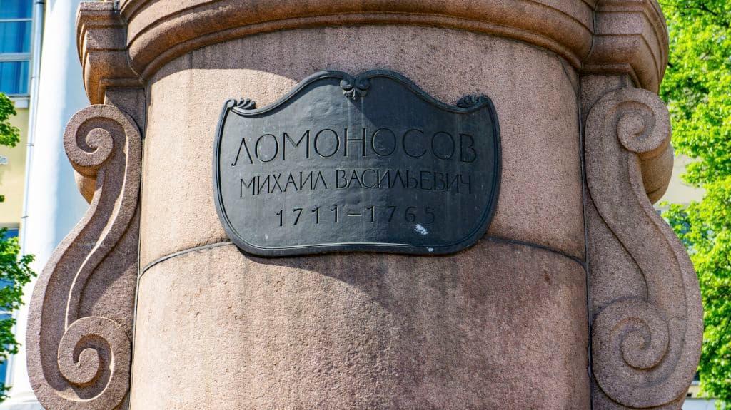 pamyatnik-lomonosovu-na-mohovoj-ulice_08