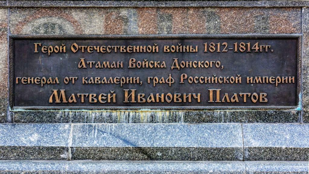 pamyatnik-atamanu-platovu-v-parke-kazachej-slavy_15