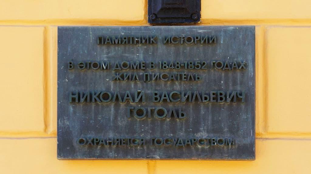 pamyatnik-gogolyu-na-gogolevskom-bulvare_14