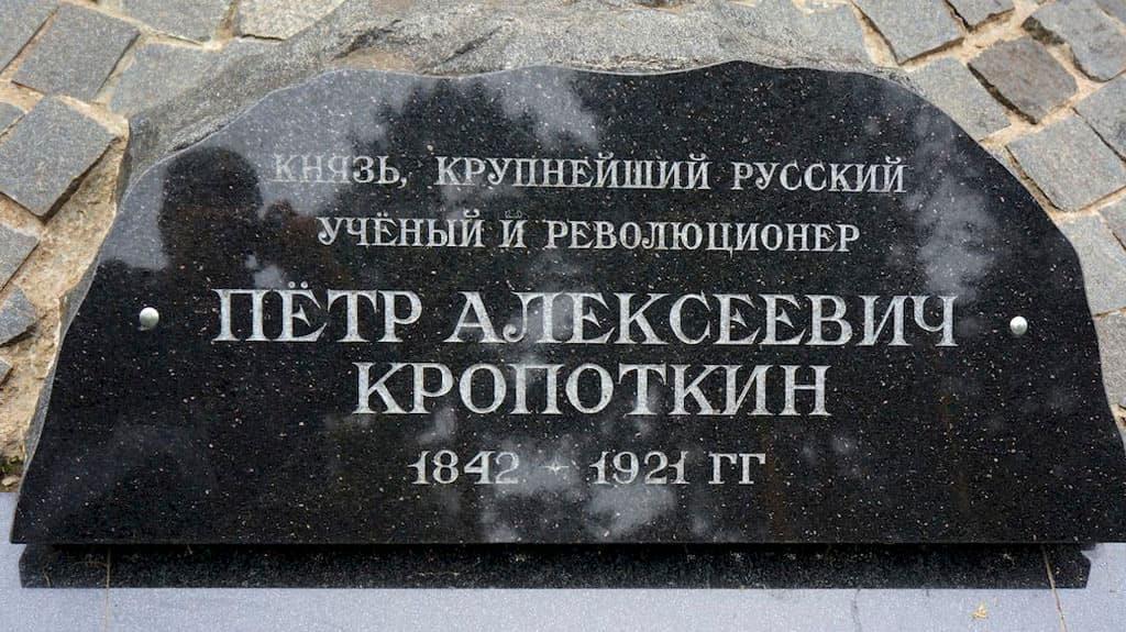 pamyatnik-kropotkinu-v-dmitrove_04