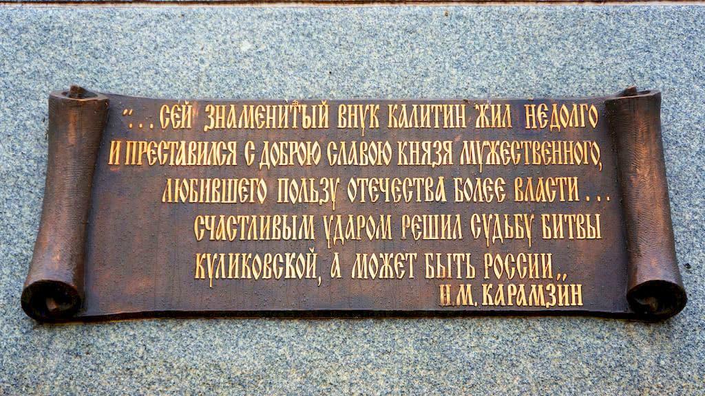 pamyatnik-vladimiru-hrabromu-serpuhov_06
