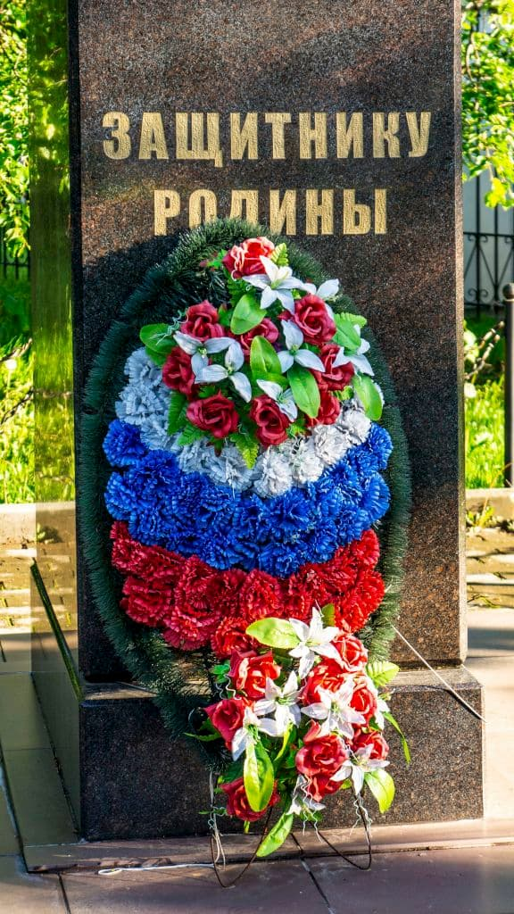 pamyatnik-zashchitniku-rodiny-na-yarcevskoj_09