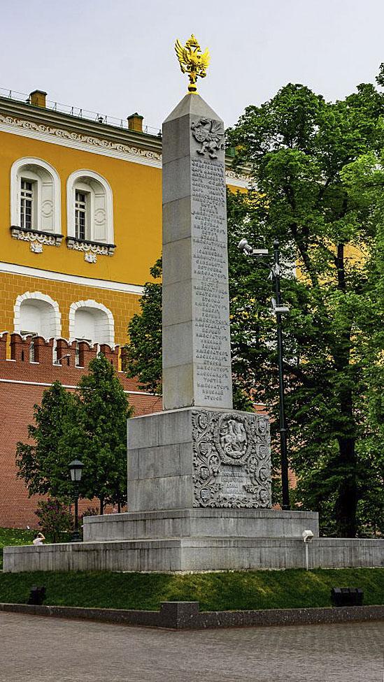 romanovskij-obelisk-v-aleksandrovskom-sadu_02