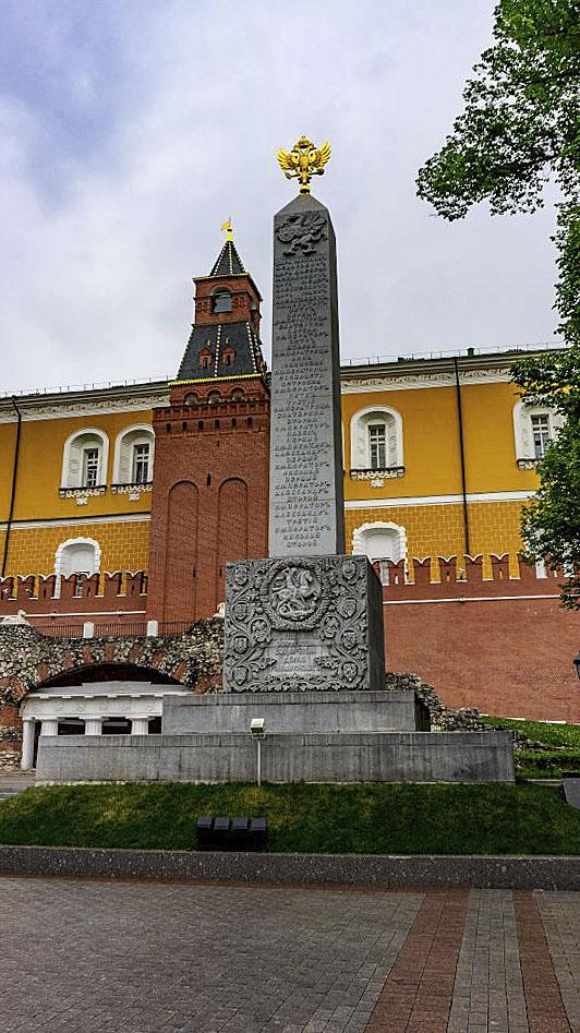 romanovskij-obelisk-v-aleksandrovskom-sadu_03