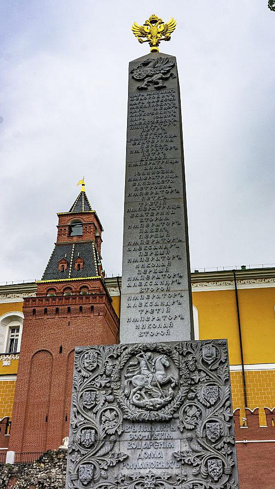 romanovskij-obelisk-v-aleksandrovskom-sadu_05