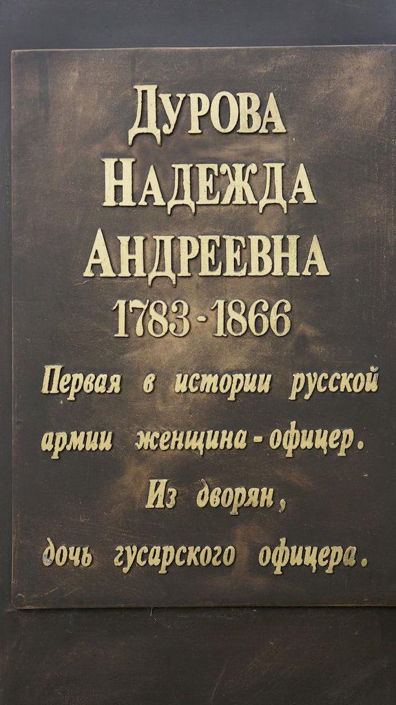 21_byust-durovoj