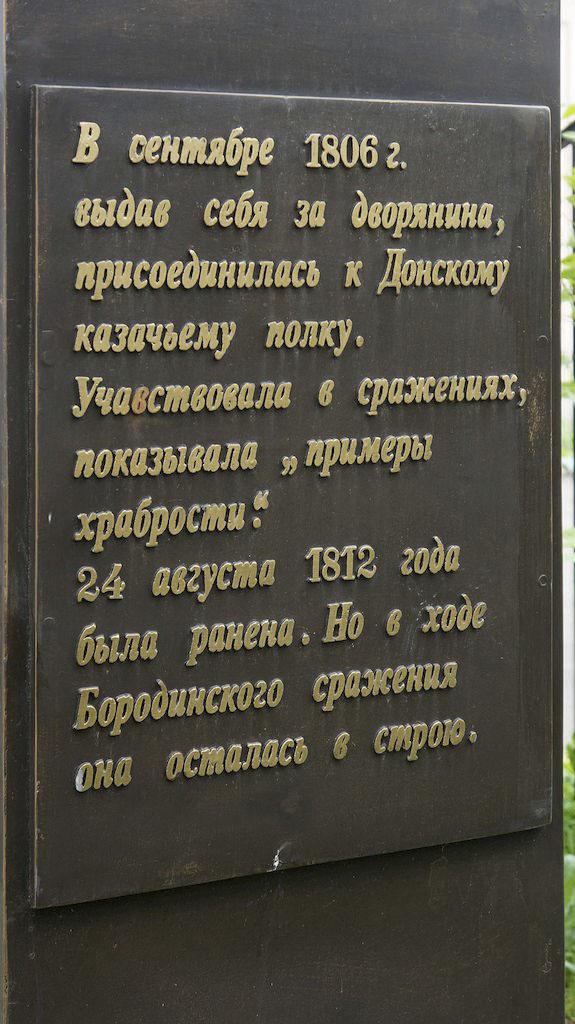 22_byust-durovoj
