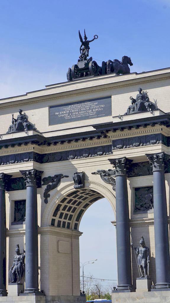 11_centralnaya-chast-triumfalnoj-arki