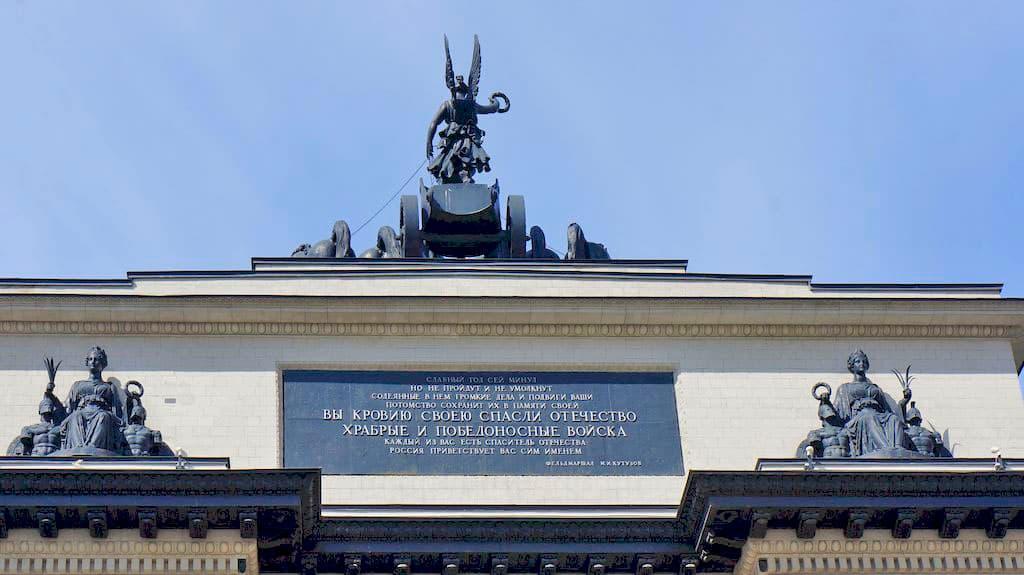 triumfalnye-vorota-triumfalnaya-arka-2_02