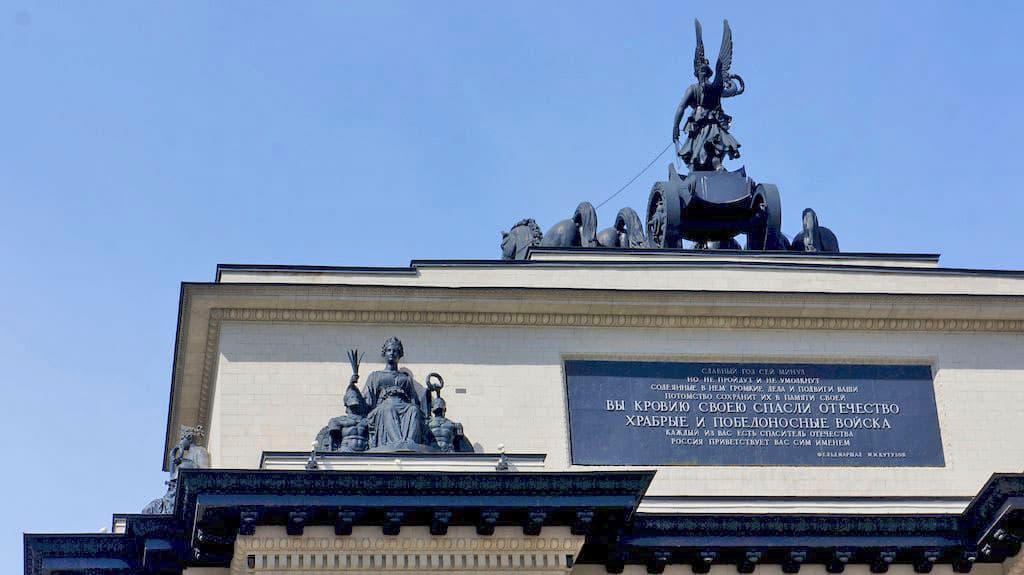 triumfalnye-vorota-triumfalnaya-arka-2_06
