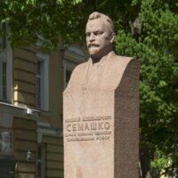 Фото - Памятник-бюст Семашко на Большой Пироговской (Москва)