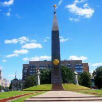 Фото - Монумент «Москва – Город-Герой»
