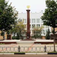 Стела Город Воинской Славы Дмитров