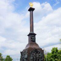 Фото - Монумент Городам Воинской Славы (Москва) – часть 1