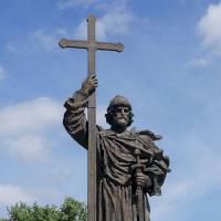 Памятник Князю Владимиру – Крестителю Руси (Москва)